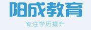 湖南阳成教育咨询有限公司
